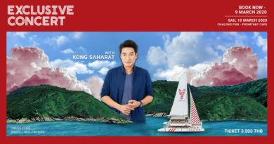 Lobster Yacht Phuket – Exclusive Concert with Kong Saharat